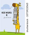 clever giraffe student studies... | Shutterstock .eps vector #1073923565
