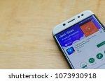 bekasi  west java  indonesia.... | Shutterstock . vector #1073930918