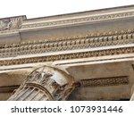 ornate architectural details | Shutterstock . vector #1073931446