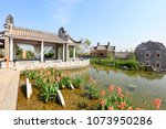 ancient chinese traditional... | Shutterstock . vector #1073950286