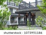 tinglin park  kunshan city ... | Shutterstock . vector #1073951186