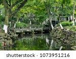 tinglin park  kunshan city ... | Shutterstock . vector #1073951216