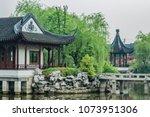tinglin park  kunshan city ... | Shutterstock . vector #1073951306