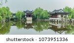 tinglin park  kunshan city ... | Shutterstock . vector #1073951336