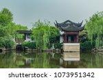 tinglin park  kunshan city ... | Shutterstock . vector #1073951342