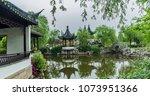 tinglin park  kunshan city ... | Shutterstock . vector #1073951366