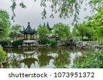 tinglin park  kunshan city ... | Shutterstock . vector #1073951372