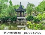 tinglin park  kunshan city ... | Shutterstock . vector #1073951402