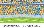 background of people jumping in ... | Shutterstock .eps vector #1073952212