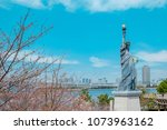 statue of liberty with pink... | Shutterstock . vector #1073963162