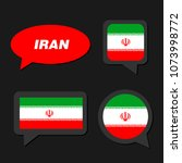 set of iran flag in dialogue... | Shutterstock .eps vector #1073998772