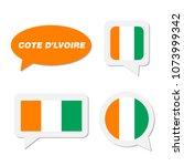 set of cote d'ivoire flag in... | Shutterstock .eps vector #1073999342