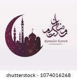illustration of ramadan kareem. ... | Shutterstock .eps vector #1074016268