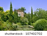 Italian Garden In The French...
