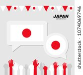 national celebration with japan ... | Shutterstock .eps vector #1074069746