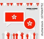 national celebration with hong... | Shutterstock .eps vector #1074069752