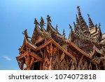 beautiful carvings at sanctuary ... | Shutterstock . vector #1074072818
