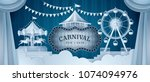 premium curtains stage with... | Shutterstock .eps vector #1074094976
