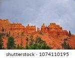 dixie national forest  utah  usa   Shutterstock . vector #1074110195