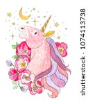 unicorn looks at the moon and... | Shutterstock . vector #1074113738