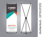 stand x banner mockup abstract... | Shutterstock .eps vector #1074119192
