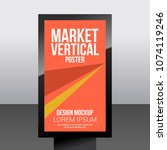 market vertical poster abstract ... | Shutterstock .eps vector #1074119246