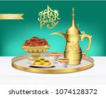 arabic tea set with bowl of... | Shutterstock .eps vector #1074128372