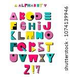 hand drawn alphabet geometric... | Shutterstock .eps vector #1074139946