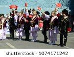 april 23  national sovereignty... | Shutterstock . vector #1074171242