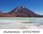laguna verde  green lagoon  is... | Shutterstock . vector #1074174545