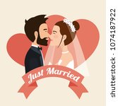 just married couple kissing... | Shutterstock .eps vector #1074187922