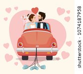 just married couple with car... | Shutterstock .eps vector #1074187958