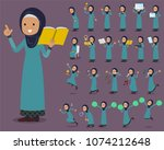 a set of arab old men with... | Shutterstock .eps vector #1074212648