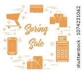shopping cart  payment terminal ... | Shutterstock .eps vector #1074231062