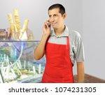 smiling ice cream store...   Shutterstock . vector #1074231305