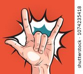 comic hand showing sign of... | Shutterstock .eps vector #1074235418