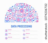 data processing concept in half ... | Shutterstock .eps vector #1074236732