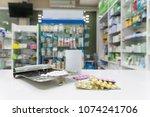 drug prescription for treatment ... | Shutterstock . vector #1074241706