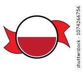 poland flag in glossy round...   Shutterstock .eps vector #1074266756