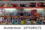 russia  kemerovo   january 5...   Shutterstock . vector #1074280172