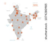 stylized vector india map... | Shutterstock .eps vector #1074280985