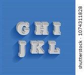 3d metal vintage signage... | Shutterstock .eps vector #1074311828