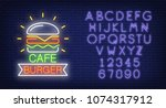 cafe burger and alphabet neon... | Shutterstock .eps vector #1074317912