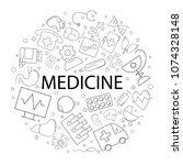 vector medicine pattern with... | Shutterstock .eps vector #1074328148
