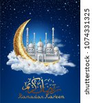 ramadan kareem background ... | Shutterstock .eps vector #1074331325
