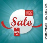 hot deal red 3d  sale sign with ... | Shutterstock .eps vector #1074389426