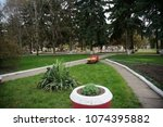 essentuki  stavropol   russia   ... | Shutterstock . vector #1074395882