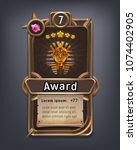 card of cartoon achievement for ...