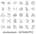 thin line icon set   flask... | Shutterstock .eps vector #1074404792