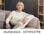 portrait of beautiful middle... | Shutterstock . vector #1074416798